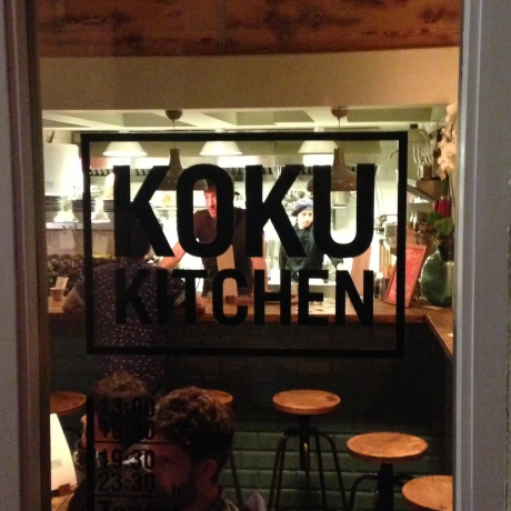 Koku Kitchen Ramen