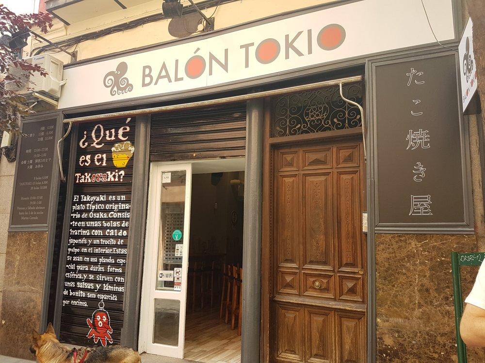 Bal n tokyo restaurante japon s - Restaurante tokio madrid ...
