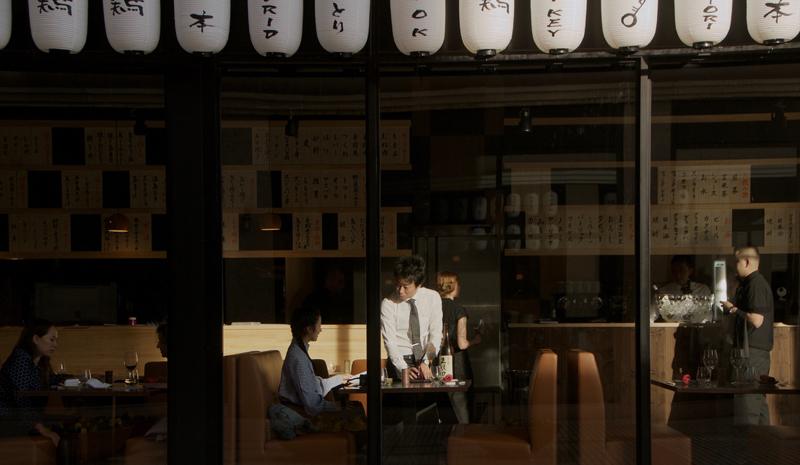 Torikey japanese restaurant - Restaurante tokio madrid ...