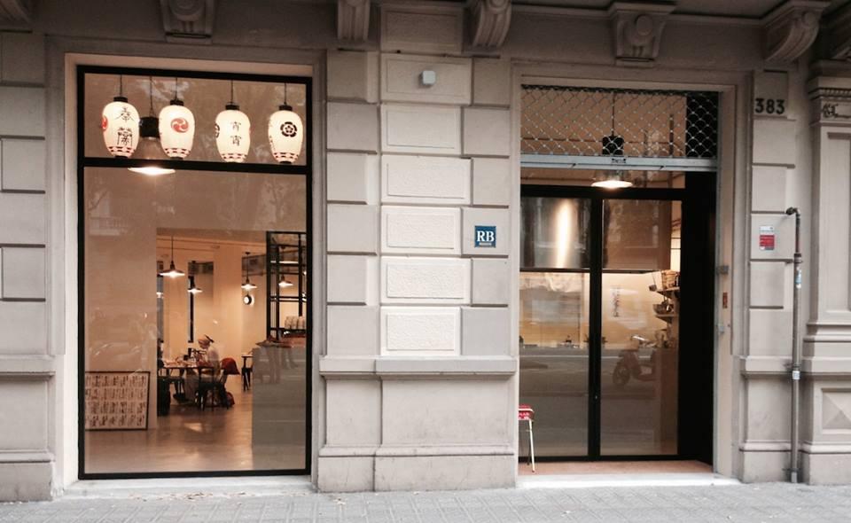 Yoi yoi gion japanese restaurant - Restaurante tokyo barcelona ...
