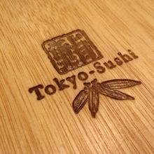 Tokyo Sushi Gràcia