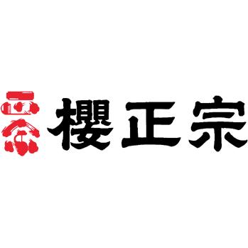 Sakuramasamune