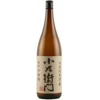 Kozaemon Yamahai Junmai