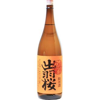 Dewazakura Dewanosato