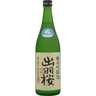 Dewazakura Dewa Sansan