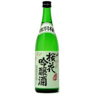 Dewazakura Oka Yamadanishiki Ginjo