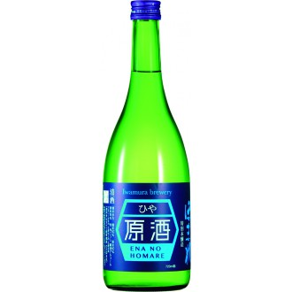 Ena no Homare Hiya Genshu