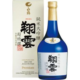 Hakutsuru Sho-Une Junmai Daiginjo