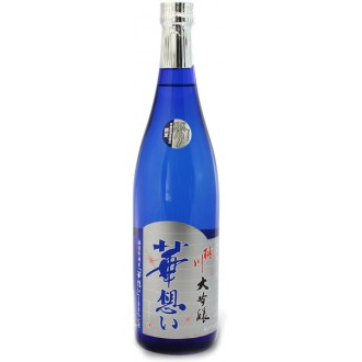 Hanaomoi Daiginjo
