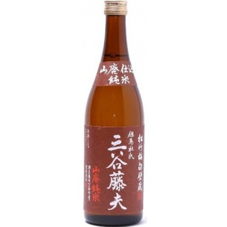 Mitani Fujio Yamahai Junmai