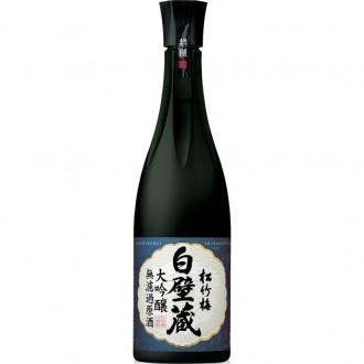 Shochikubai Shirakabegura Daiginjo Muroka Genshu