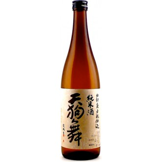 Tengumai Yamahai-Jikomi Junmai-Shu