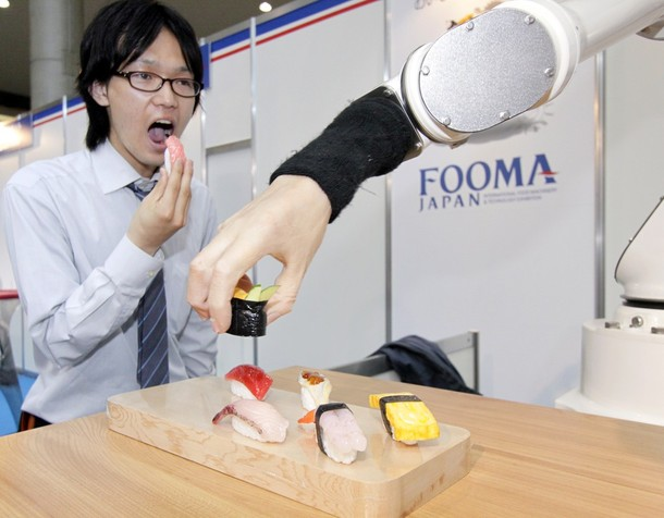 TOPSHOTS-JAPAN-TECHNOLOGY-ROBOT-SQUSE