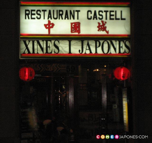 chino-japones