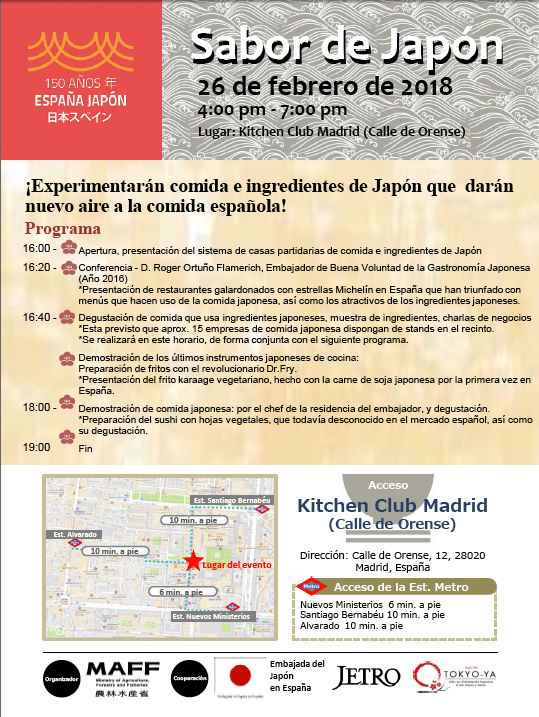 """Presentación en Madrid de la certificación """"Sabor de Japón"""""""