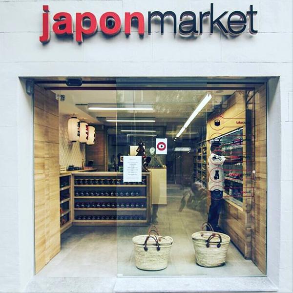 Descubrimos JaponMarket: tienda de productos japoneses y sushi a domicilio