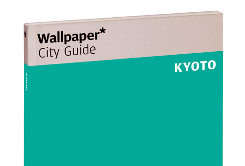 Kyoto Wallpaper* City Guide