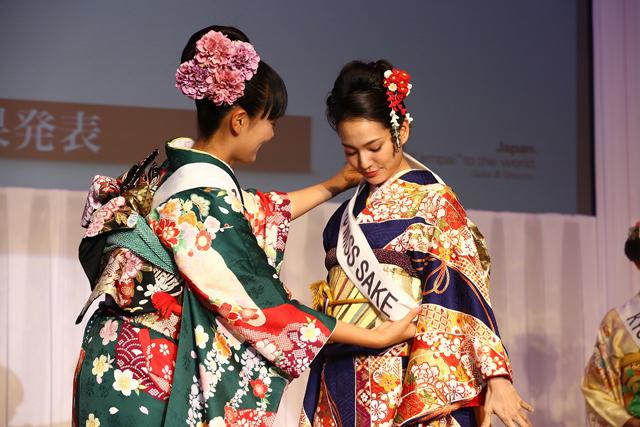 miss-sake