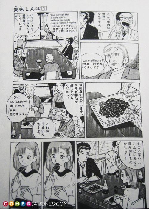 niku-sashimi