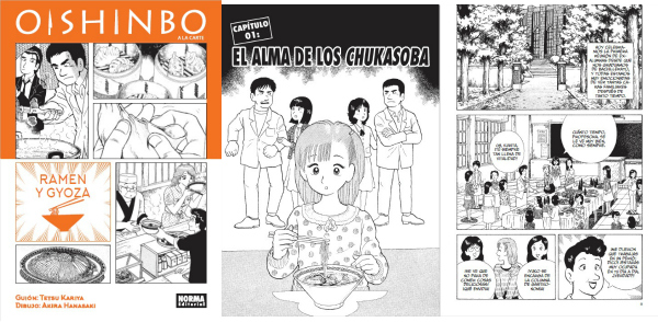 Osishinbo 3. Ramen y Gyoza (Norma Editorial)