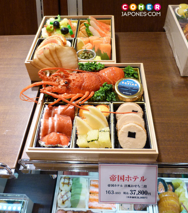 osechi-imperial